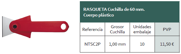 NTSC2P